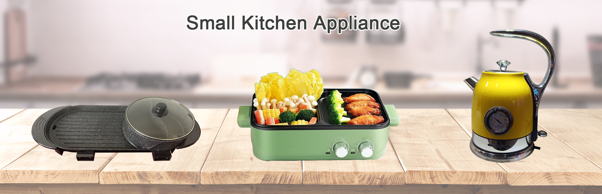 Small Kitchen Appliance electric griller