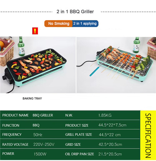 electrical BBQ griller with flat pan for home appliance