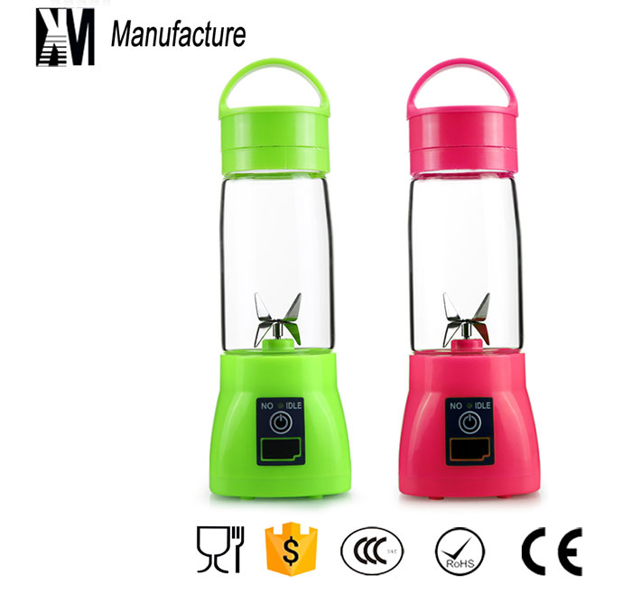 upgrade 7.4V rechargeable battery 4 blades powerful portable juicer bottle for sports